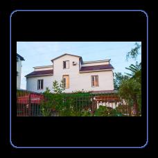 Гостевой дом «Домик у моря»