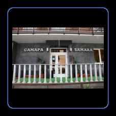 Гостиница  «САМАРА»